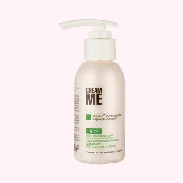 эманси, emansi, восстанавливающий крем, для очень сухой кожи, противовоспалительный крем, от псориаза, от аллергии, от зуда, от раздражения