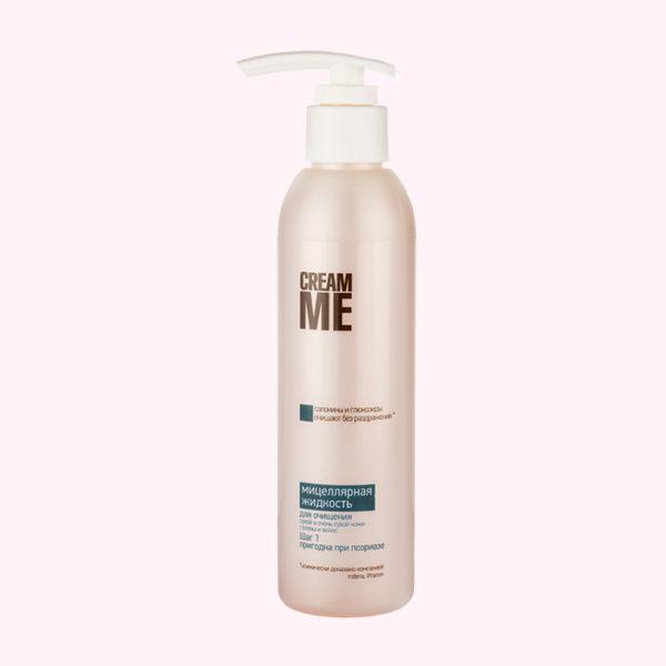 эманси, emansi, мицеллярная жидкость для сухой кожи головы, при псориазе, от раздражения, от зуда кожи головы