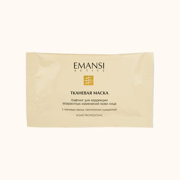 эманси, emansi, тканевая маска лифтинг, анти-возрастная маска, anti-age, эманси, emansi