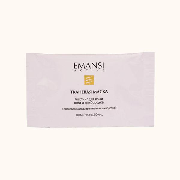 эманси, emansi, тканевая маска для шеи, лифтинг шеи и подбородка, эманси, emansi