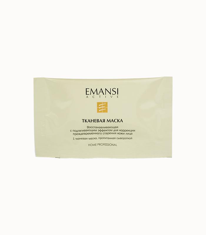 эманси, emansi, тканевая маска, восстанавливающая маска, от преждевременного старения, маска с подтягивающим эффектом, интенсивный уход,коррекция преждевременного старения